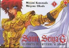 Collection de mangas Saint Seiya Episode G  - 8 premiers tomes - Kana Seyia
