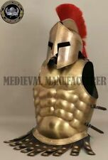 Brass Antique Finish Medieval Roman Muscle Jacket&Helmet X-Mas Gift Role Play