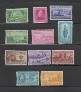 US,987-997,1950 COMPLETE YEAR,MNH,VF, COLLECTION MINT NH,OG