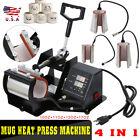 4IN1 Tumbler Heat Press Transfer Sublimation Machine Digital for Cup Coffee Mug