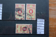 LOT STAMPS REVENUE FISCAL BULAGRY (F110359)