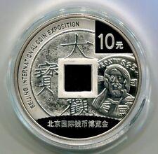China 2011 Silver 1 Oz - Beijing International Coin Exposition 2011