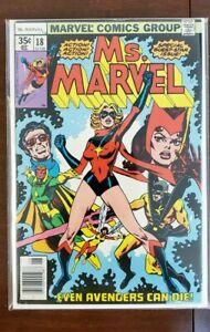 Ms. Marvel 18 Mystique With Mark Jewlers Insert