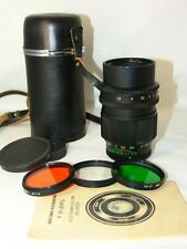 TAIR-11A  2,8/135mm.Lens,M39,USSR,good condition,M 42