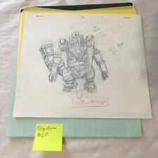 TRANSFORMERS JAPANESE BEAST WARS 2 II PRODUCTION ART GIGASTORM LOT 67