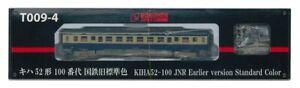 Rokuhan Z-gauge T009-4 KIHA52-100 JNR Earlier Ver. Standard Color Model Japan