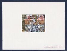 épreuve de luxe timbre France  tableau  miniature sur la musique 1979  num: 2033