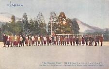 ICE SKATING POND KANAYA HOTEL NIKKO JAPAN POSTCARD (c. 1910)