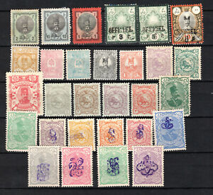MIDDLE EAST 1879-1898 SELECTION OF MH STAMPS MOUNTED MINT