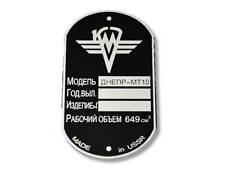 Dnepr MT 10 Typenschild  Schild id plate
