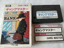 GANG MASTER MSX MSX2 Game cartridge,Manual,Boxed set tested -b411-