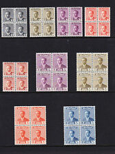 IRAQ 1957-58 UNISSUED KING FAISAL SET IN BLOCKS OF FOUR MNH.
