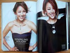 Lee Hyo Ri/CUTTINGS 8P--Magazine Clippings/ELLE Korea/Nov. 2012/Unfolded