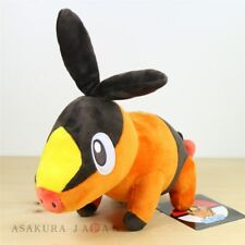 Pokemon Center Original 2018 Tepig Plush doll from Japan