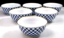 "Russian Cobalt Blue Net Piala 4"" Tea Cup Set, R Saint Petersburg, 6-oz Bone Chi"