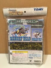 Tomy Zoids CP-14 Viking Lance Unit Customize Parts UNOPENED MISB!