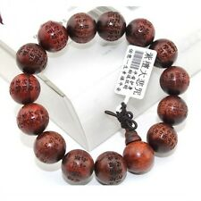 Big 15 15mm Rosewood Carved Great Compassion Mantra Prayer Bead Mala Bracelet 7""