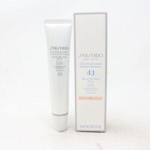 Shiseido Urban Environment Tinted Uv Protector Foundation Spf 43 1.1oz  New