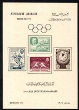 More details for sod lebanon 1957 2nd  pan-arab games imperf s sheet ungummed card  superb ms581a