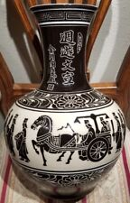 HUGE Finest Chinese Taiwan Vase Horse Drawn Chariot Black & White Dynasty Signed