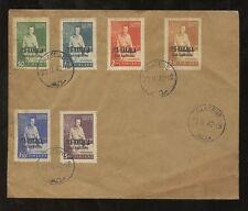 FINLAND RUSSIA 1942 EAST KARELIA MILITARY ADMIN...MANNERHEIM SET...PAATENE