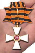 Badge Russisches Kaiserreich Militärorden von St. George der 2. Klasse - replica