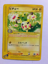 Pokemon Carte / Card Pichu 032/P McDONALD'S PROMO