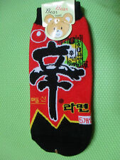 UNIQUE SPECIAL SOCKS shin ramen shin ramyun socks Korean ramen free shipping