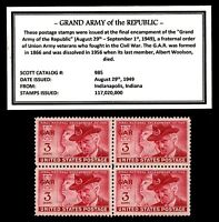 1949 - GRAND ARMY of the REPUBLIC (GAR) -Mint Block of 4 Vintage Postage Stamps