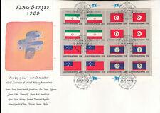 585357 / UNO FLAGGEN KLB FDC