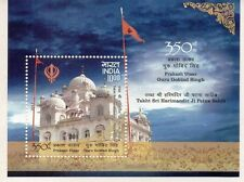 India 2017 Guru Gobind Singh 350th Utsav Sikhism MNH Miniature Stamps