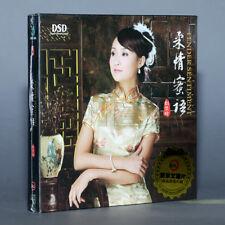 Liu ZiLing 劉紫玲 Tender Sentiment 柔情蜜語 DSD CD 新京文唱片 Audiophile Vocal 發燒女聲