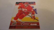 12/13 UD HOCKEY YOUNG ROOKIE RC GUNS & YOUNG GUN CANVAS CARDS (U-PICK)