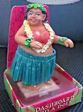 HAWAII HULA GIRL SWEET KEALOHA WAHINE DASHBOARD DOLL 4 INCH TALL