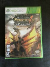 Monster Hunter Frontier Forward 1 XBOX 360 (Used, Very Good, Complete)