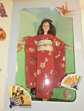 NEW IN BOX HAPPY NEW YEAR BARBIE MATTEL 1995- 14024 COLLECTORS JAPANESE DOLL