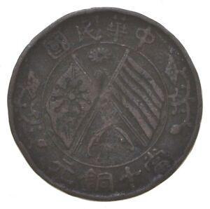 Better Date - 1920s China 10 Cash *560