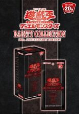 Japanese Yu-Gi-Oh, RARITY COLLECTION 20th ANNIVERSARY ED Box RC02 Sealed