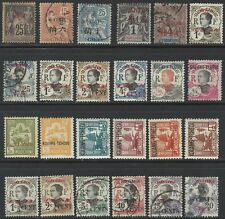 French Offices in China, 24 different mint and used