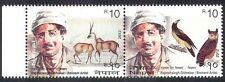 Nepal 2012 Chitrakar/Art/Artist/Owl/Deer/Raptors/Birds/Nature 2v set pr (n40092)