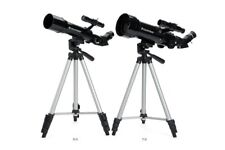 Celestron Terrestrial Astronomical Compact Telescope Travel Scope 70x400 21035 q