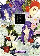 """JAPAN Harukanaru Toki no Naka de """"Tohko Mizuno Jisen Gashuu"""" Art book"""