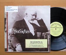 Tchaikovsky Manfred Symphony Rozhdestvensky Melodiya Stereo CM 03151-2 NM/VG