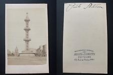 France, Paris, puits artésiens Vintage albumen print CDV.  Tirage albuminé