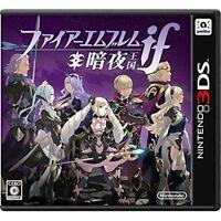 Very Good 3DS Fire Emblem if dark night kingdom Import Japan