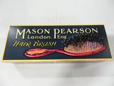 Mason Pearson Extra Large Pure Boar Bristle Hair Brush B1