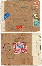 PALESTINE PARDESS HANNA EXPRESS CENSORED 1943 IMMIGRANT SHIP LABEL USA JEWISH