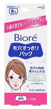 Kao Biore NOSE PORE CLEANSING STRIP WHITE 10-Pcs
