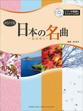 The Collection of Traditional Japanese Songs Flute and Piano Sheet Music w/CD