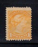 Canada stamp #35, MHOG, Queen Victoria, perf. 12,   SCV $50.00